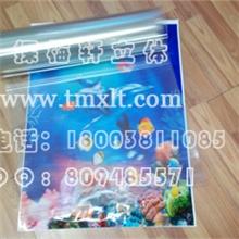 立体光栅材料源头企业立体广告立体背景墙立体照片专用25线