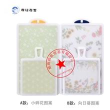 进口防滑加厚抗菌创意砧板韩国健康大号无毒双面树脂塑料菜板