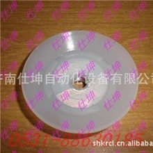 供应PF-60吸盘丁腈橡胶真空吸盘