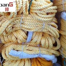 聚乙烯八股缆绳船用绞制尼龙缆绳缆绳