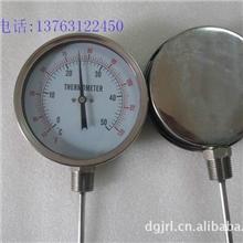 温度计双金属温度计不锈钢温度表
