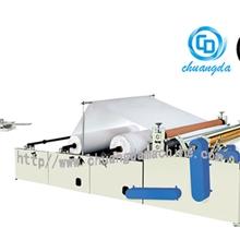 CDH-1575-B复卷打孔卫生纸机