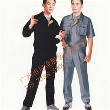 广州工作服,工装,厂服,尼维服装采用全工艺,环保布料