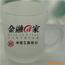 厂家供应玻璃杯、广告杯、磨砂杯、卡通玻璃杯
