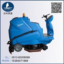 法利莱鑫驾驶式全自动洗地机FR180-850高品质商业驾驶式洗地机