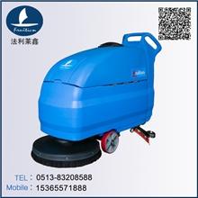 法利莱鑫手推式大型全自动洗地机FR35S时尚多功能电动洗地机