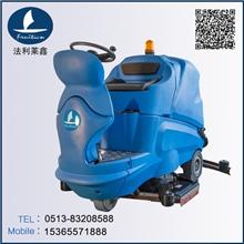 法利莱鑫驾驶式全自动专业洗地机FR180-950国产多功能洗地机系列