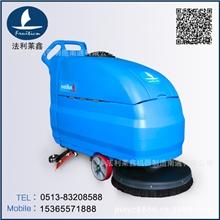 江苏法利莱鑫手推式全自动洗地机FL55D中型手推式洗地机设备