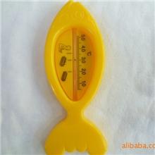 批发家用温度计浴缸温度计婴儿洗澡温度计鱼缸温度计