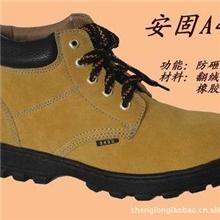 供应劳保鞋、耐油劳保鞋