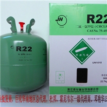 制冷剂巨化制冷剂r22冷媒F22氟里昂r22致冷剂发泡剂