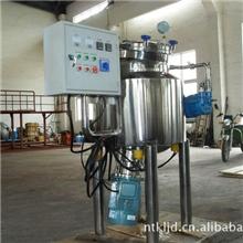 釜底式高剪切乳化机,釜底式乳化机,乳化反应设备,混合设备