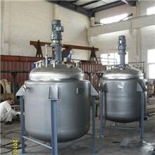 多功能乳化釜,真空反应釜,夹套反应釜,不锈钢反应釜,化工反应釜