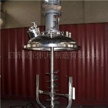 高剪切乳化机,可移动式乳化机,间歇式乳化机,连续式乳化机