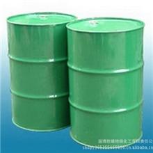 厂家供应VCZ-01加氢精制阻垢剂质优价廉(图)