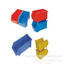 长期现货供应零件盒电子零件盒塑料盒元件盒黄色零件盒