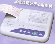 供应光电心电图机,彩屏心电图机