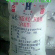 濮阳众鑫化工供应饲料级白炭黑