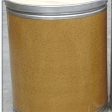 供应优质原料药福多司坦