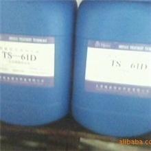 镀镍添加剂