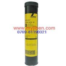 克鲁勃润滑脂ISOFLEXTOPASNCA52润滑剂