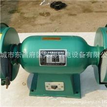 台式砂轮机质量保证价格低