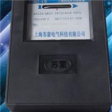 DT862三相机械表电度表电能表