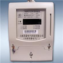 单相电子式卡表电能表电度表