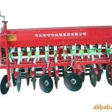 供应农哈哈12行圆盘式小麦施肥播种机