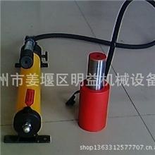 RC5-100单向液压千斤顶,单作用分离式液压千斤顶,单动式千斤顶