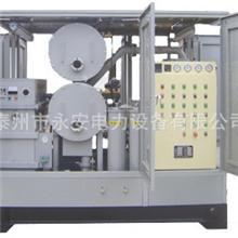 供应二级高真空滤油机、变压器油滤油机、绝缘油滤油机