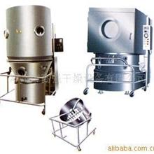 供应高效沸腾干燥机高效沸腾干燥机沸腾干燥机