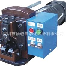 压水晶头机/水晶头压着机/压电话线机小金刚刀片刀模