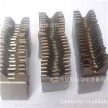 剥线机刀片310剥线机刀片各种型号剥皮机刀片