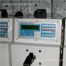 厂家直销电线加工专用设备绞线机