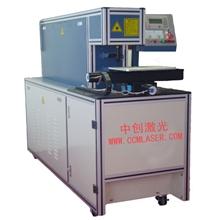 SATA激光剥线机剥皮机,极细数据线激光剥线机