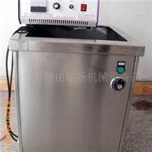 批发供应单槽超声波清洗机\大功率超声波清洗设备