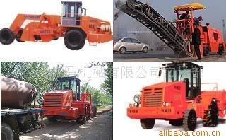 [厂家供应]优质路面机械-路拌、冷再生、铣刨机、水平定向钻