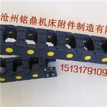 厂家直销拖链工程塑料拖链尼龙拖链坦克链机床拖链55*150
