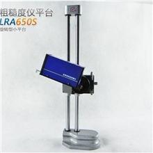 表面粗糙度测量仪组合式粗糙度测量仪表面光洁度测量仪