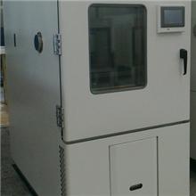 高低温试验箱成都高低温试验箱西南高低温试验箱