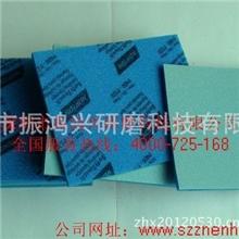 供应诺顿海绵砂纸海绵砂纸115*138*5MM海绵砂纸羊牌海绵砂纸
