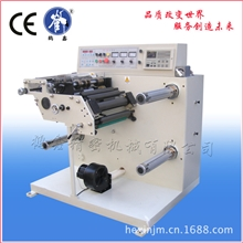 【厂价直销】无纺布分切机全自动皮革分切机HX-320FQ高效分切机