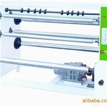 供应pvc分切机多刀分切机PVC分切机无纺布分切机型材包覆机