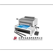 北京百达嘉通胶圈装订机批发,美国GBCC800电动胶圈装订机
