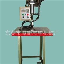 实心钉铆合机、特小型铆钉机、特小型电路板铆合机、铆钉压铆机