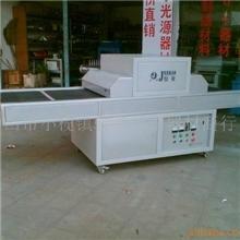 供应纸类平面UV光固机UV烘干设备UV炉