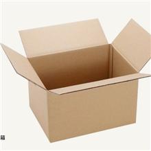 纸箱,瓦楞纸箱三层,纸箱包装箱