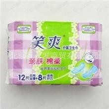 笑爽卫生巾807卫生巾