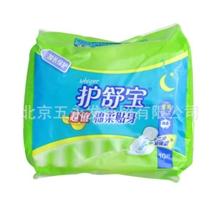 护舒宝超值棉柔贴身夜用卫生巾280mm10片/包(1104)